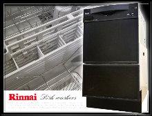 1-リンナイビルトイン食洗機