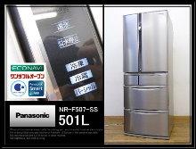 1-Panasonicエコナビ501L