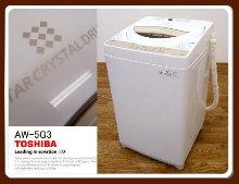 2-TOSHIBA簡易乾燥機付き洗濯機