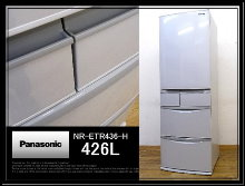 2-パナソニック426L
