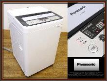 4-パナソニック洗濯乾燥機