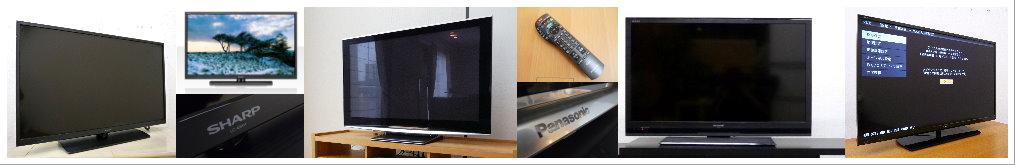 液晶テレビ画像