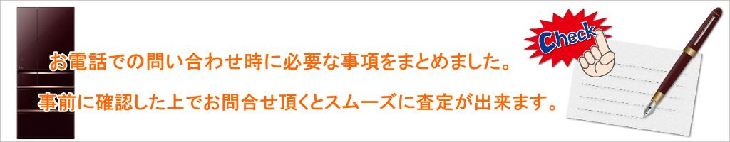 静岡県浜松市の買取ならホリホックへ。デザイナーズ家具、ブランド家具に詳しい専任スタッフ在籍。