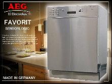 2-AEGビルトイン食器洗い乾燥機