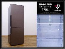 2-シャーププラズマクラスター270L