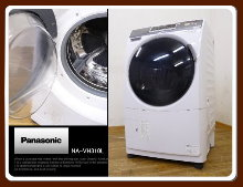 3-パナソニックドラム式洗濯乾燥機