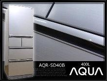 4-アクア400L