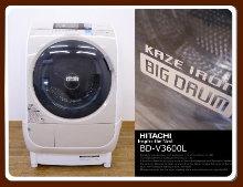 6-日立ビッグブラウン洗濯機