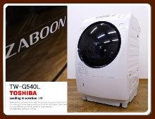 7-パナソニックザブーン洗濯乾燥機