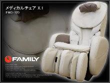 8-ファミリーイナダ/X.1