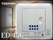 TOSHIBA ED45C