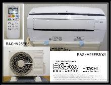 6-HITACHI白くまくん